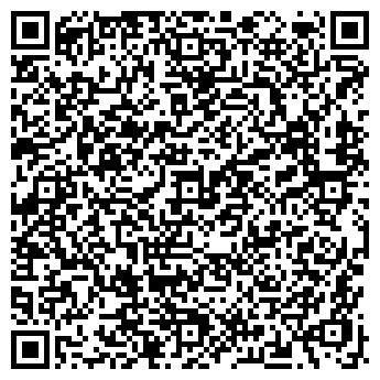 QR-код с контактной информацией организации «Вкус рыбы плюс»
