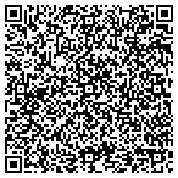 QR-код с контактной информацией организации ДУБОВАЯ РОЩА УЧЕБНО-ПРОИЗВОДСТВЕННОЕ ХОЗЯЙСТВО