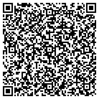 QR-код с контактной информацией организации ВЕКТОР КОПИ-ЦЕНТР, ЗАО