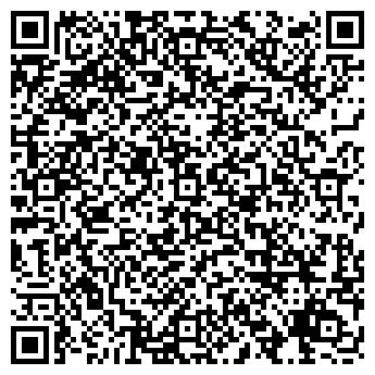 QR-код с контактной информацией организации ВНЕШИНТУРИСТ СООО