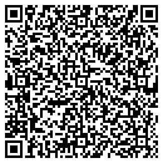 QR-код с контактной информацией организации РИНТЕКС, ЗАО