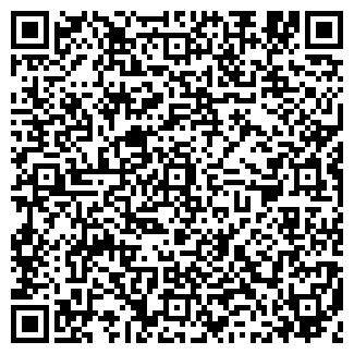 QR-код с контактной информацией организации БЫТ СЕРВИС