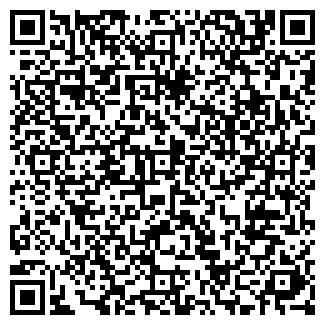 QR-код с контактной информацией организации РБТО, ООО
