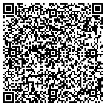 QR-код с контактной информацией организации АРС-ВИДЕО МАГАЗИН