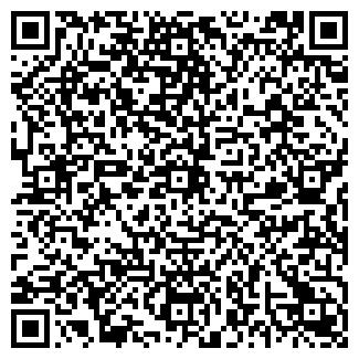 QR-код с контактной информацией организации В-3 ООО