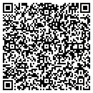 QR-код с контактной информацией организации ОРЕЛ, ОАО