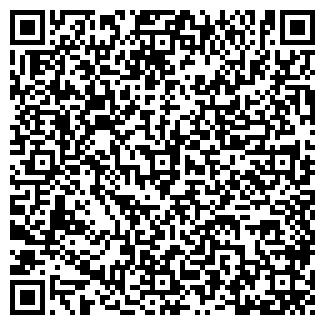 QR-код с контактной информацией организации УЮТ-ПЛЮС