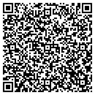QR-код с контактной информацией организации ДОБРЫЙ ДОМ