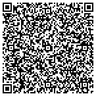 QR-код с контактной информацией организации ВАЛЕНТИНА ЭКСПЕРИМЕНТАЛЬНАЯ ТВОРЧЕСКАЯ МАСТЕРСКАЯ