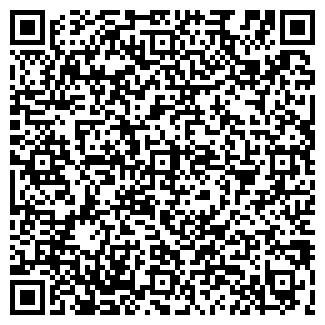QR-код с контактной информацией организации ООО ЯНТАРЬ ТД
