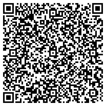 QR-код с контактной информацией организации ЯНТАРЬ-ГАРАНТ, ООО
