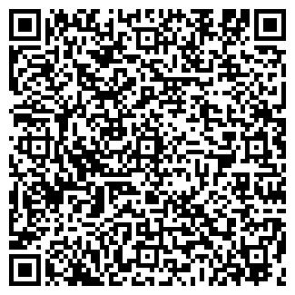 QR-код с контактной информацией организации ДИАМАНТ ТД