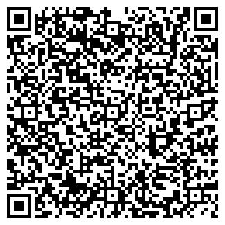 QR-код с контактной информацией организации КОНТО ОФ ТОО