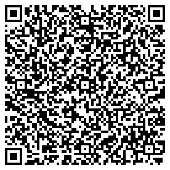 QR-код с контактной информацией организации 1000 МЕЛОЧЕЙ МАГАЗИН № 9