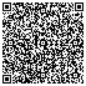 QR-код с контактной информацией организации КРИВОСПИЦКОГО А. В., ЧП