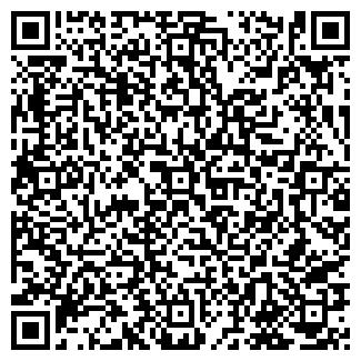 QR-код с контактной информацией организации АДИССПОРТ