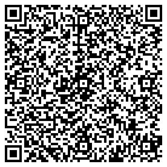 QR-код с контактной информацией организации НА БУЛЬВАРЕ МАГАЗИН ЗАО КЛЮЧ
