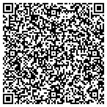 QR-код с контактной информацией организации ГЕНЕРАЛЬНОЕ КОНСУЛЬСТВО ЭСТОНСКОЙ РЕСПУБЛИКИ В РБ