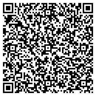 QR-код с контактной информацией организации СЕРВЕР, ПКП