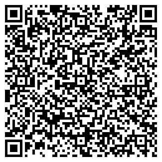 QR-код с контактной информацией организации КУЛЬТТОВАРЫ АО