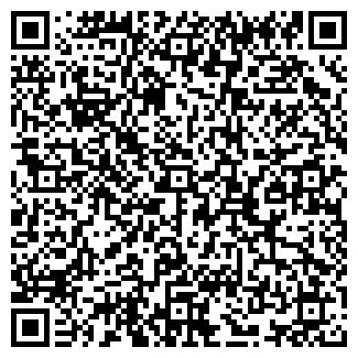 QR-код с контактной информацией организации АЛЯСКА МАГАЗИН