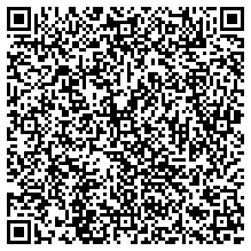 QR-код с контактной информацией организации ГИДРОМЕТЦЕНТР РЕСПУБЛИКАНСКИЙ