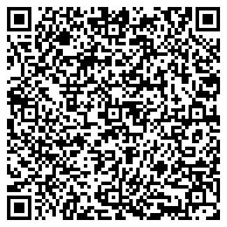 QR-код с контактной информацией организации ГЛАЗМЕДИКАЛ ООО