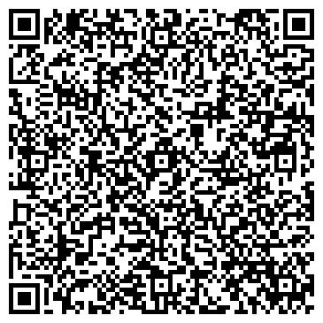 QR-код с контактной информацией организации ПРОДОВОЛЬСТВЕННЫЙ МАГАЗИН № 13 АО ТЕХНОИНВЕСТ