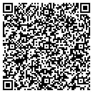 QR-код с контактной информацией организации ЭКСТРА, МАГАЗИН