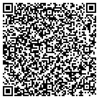 QR-код с контактной информацией организации ЯГОДКА МАГАЗИН № 23