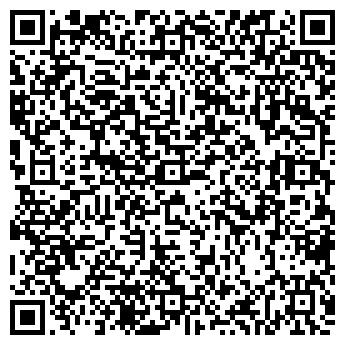 QR-код с контактной информацией организации ИП ГОЛДСТАЙЛ