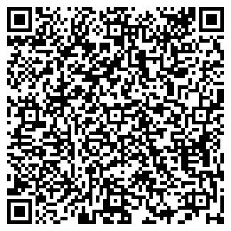 QR-код с контактной информацией организации КАВАЛЬКАДА ТД