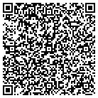 QR-код с контактной информацией организации РЕСУРС-МЕЖРЕГИОНГАЗ ТД, ООО