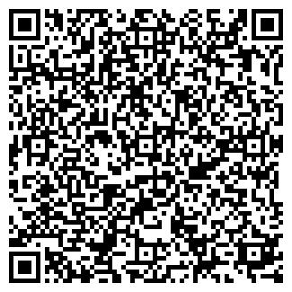 QR-код с контактной информацией организации ФОРМАШ ТД