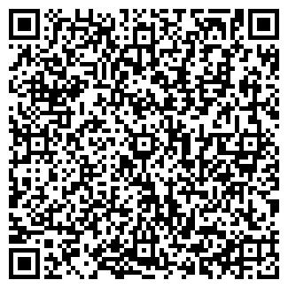 QR-код с контактной информацией организации КРИОН, ООО