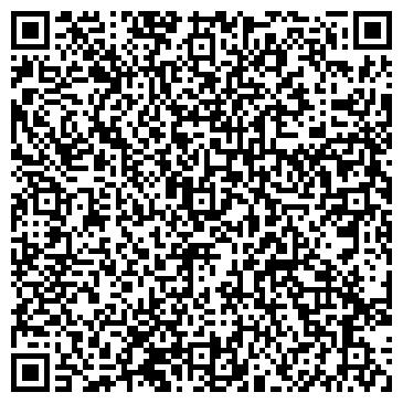 QR-код с контактной информацией организации ОРЛОВСКИЙ АВТОЦЕНТР КАМАЗА, ЗАО