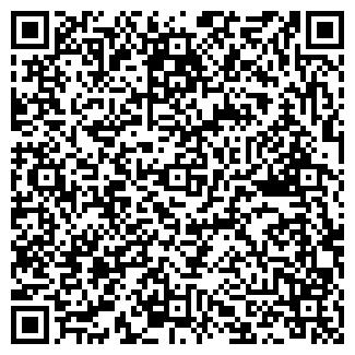 QR-код с контактной информацией организации ГОРРЕМАВТОДОР УП