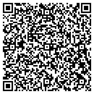 QR-код с контактной информацией организации ГОСТИНИЦА МВД