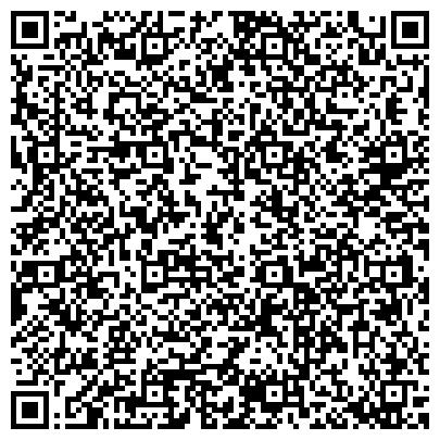 QR-код с контактной информацией организации ТЕХМАРКЕТ ООО ОФИЦИАЛЬНОЕ ПРЕДСТАВИТЕЛЬСТВО КОСТРОМСКОЙ ЗАВОД МОТОРДЕТАЛЬ, ОАО