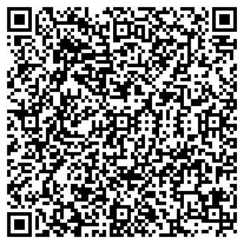 QR-код с контактной информацией организации ГОСТИНИЦА СПОРТ РУП