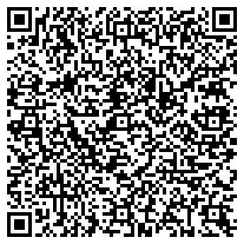 QR-код с контактной информацией организации ГОСТИНИЦА ЭКСПРЕСС