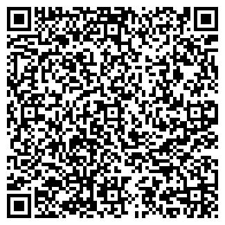 QR-код с контактной информацией организации СПОРТКОМПЛЕКС ОБЛАСТНОГО УВД