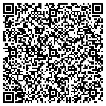 QR-код с контактной информацией организации ГОСТИНИЦА 40 ЛЕТ ПОБЕДЫ МО РБ