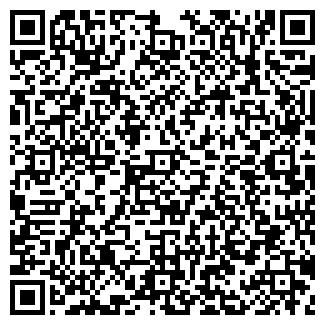 QR-код с контактной информацией организации СЕРВИС, ТОО