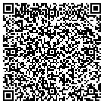 QR-код с контактной информацией организации КОЛХОЗ РУСЬ СОВЕТСКАЯ