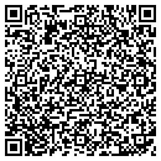 QR-код с контактной информацией организации ГРАЙЗ ОДО