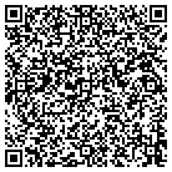 QR-код с контактной информацией организации СЕЛЬХОЗКООПЕРАТИВ РАССВЕТ