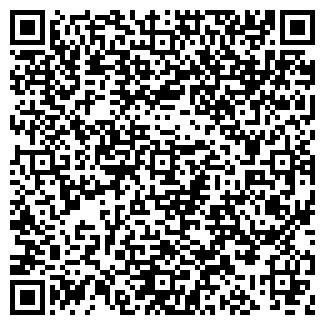 QR-код с контактной информацией организации ТОО ДУБЯНСКОЕ