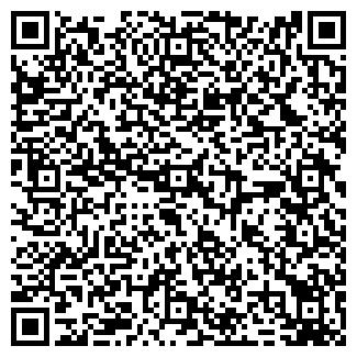 QR-код с контактной информацией организации АРАЗ