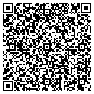QR-код с контактной информацией организации ГУ ПАВЛОВСК